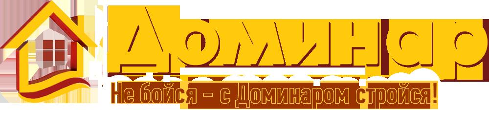 Интернет-магазин стройматериалов Доминар